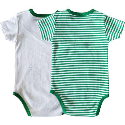 Bebek 2`Li Takım Logo