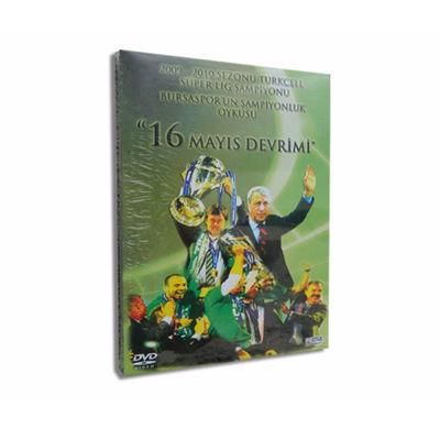 Şampiyonluk DVD