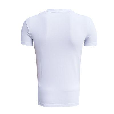 Çocuk T-Shirt 0 Yaka Bs Beyaz